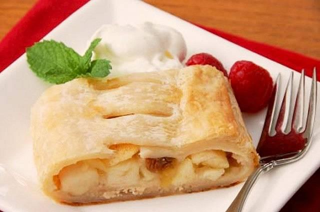 savijena pita od jabuka