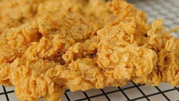 KFC pohovana piletina